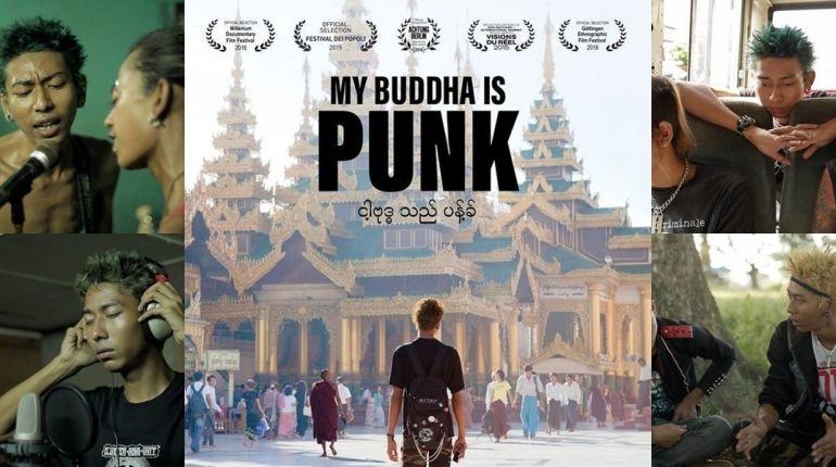 Моят Буда е пънкар