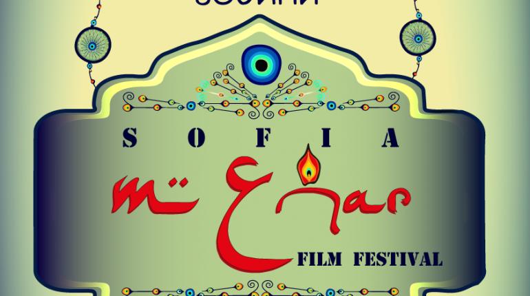 10-ия фестивал Sofia MENAR