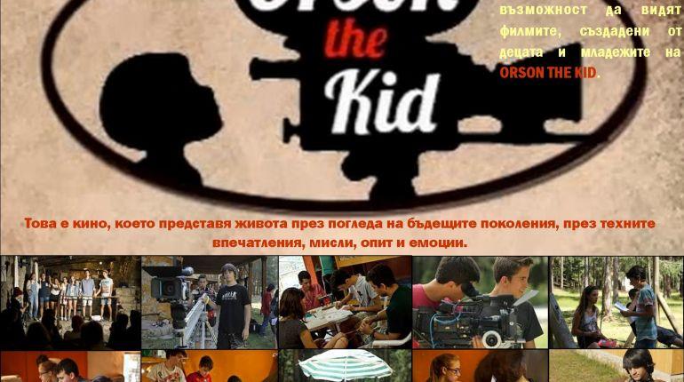ORSON THE KID в България