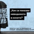 02-FB-1200-h-628-Sabitiya-baner-1.jpg
