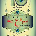 """""""Кръговрат"""" ще открие 10-ия фестивал Sofia MENAR"""