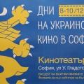 plakat-961343928627_n.jpg