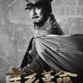 Седмица на китайското кино
