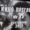 "Фестивалът ""Златна роза"" е открит!"