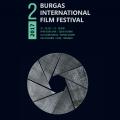 Международен филмов фестивал Бургас