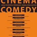 Kомедията като атракция – пионерите от нямото кино