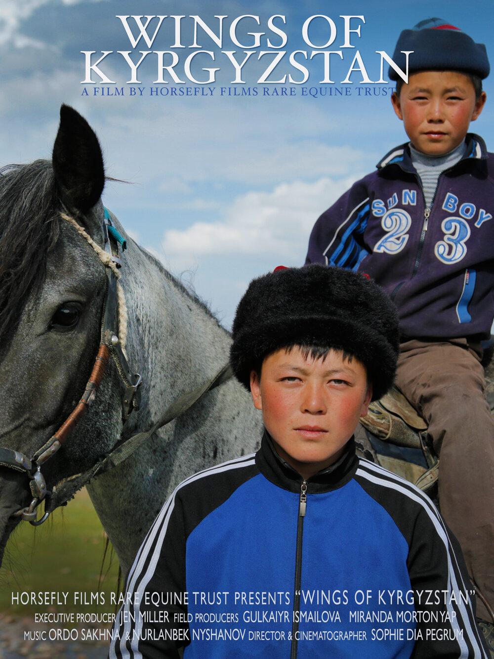 Wings-of-Kyrgyzstan.jpg