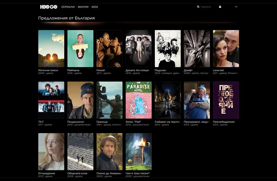 Selektsiya-balgarski-filmi-v-HBO-GO.JPG