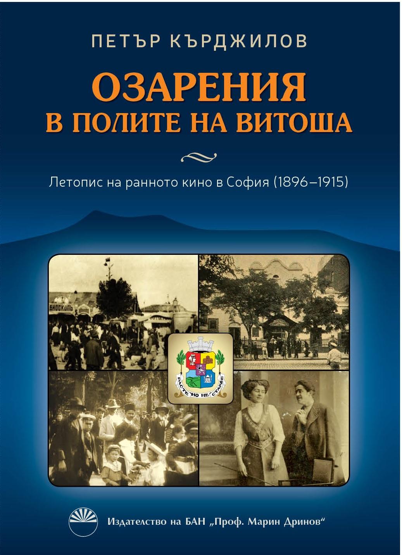 Sofia-bok-cover-3-1.jpg