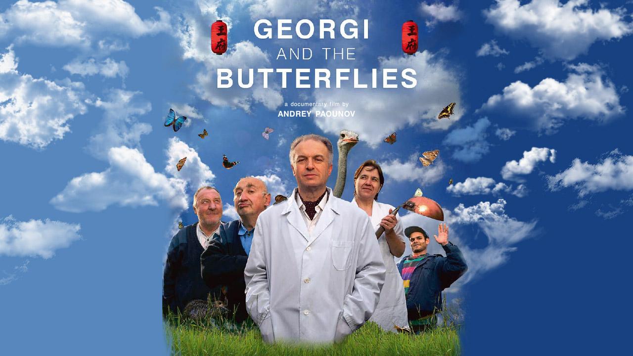George-and-butterflies_1280x720.jpg