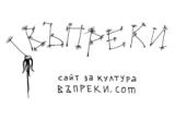banner_vapreki_1_.jpg