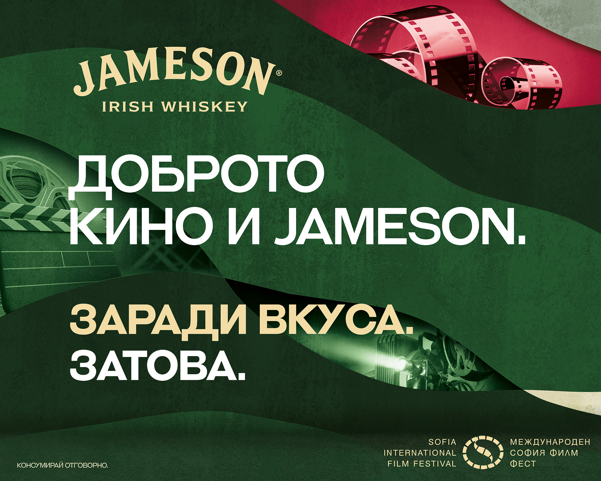 Jameson-Short-Film-Award-2019.jpg